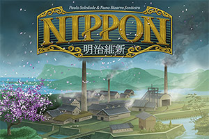 Nippon - Whats Your Game
